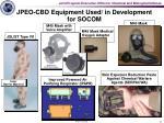 jpeo cbd equipment used in development for socom