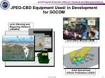 jpeo cbd equipment used in development for socom3