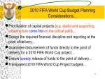 2010 fifa world cup budget planning considerations