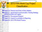 2010 fifa world cup project classification2