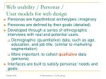 web usability personas user models for web design1