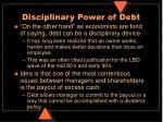 disciplinary power of debt