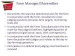 farm manager sharemilker
