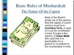 basic rules of musharakah the nature of the capital