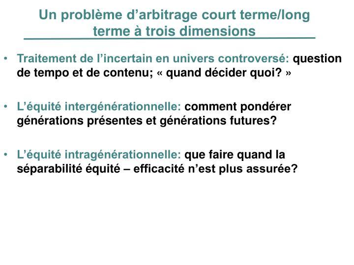 Un problème d'arbitrage court terme/long terme à trois dimensions
