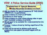 viw a police service guide 2011