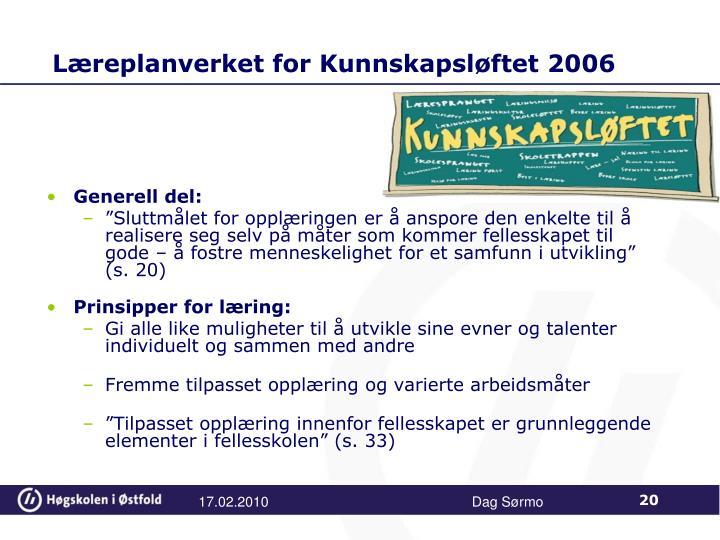 Læreplanverket for Kunnskapsløftet 2006