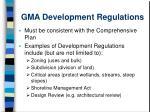 gma development regulations