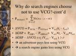 why do search engines choose not to use vcg cont d