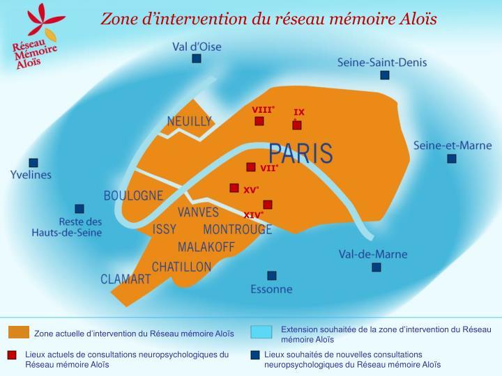 Zone d'intervention du réseau mémoire Alo