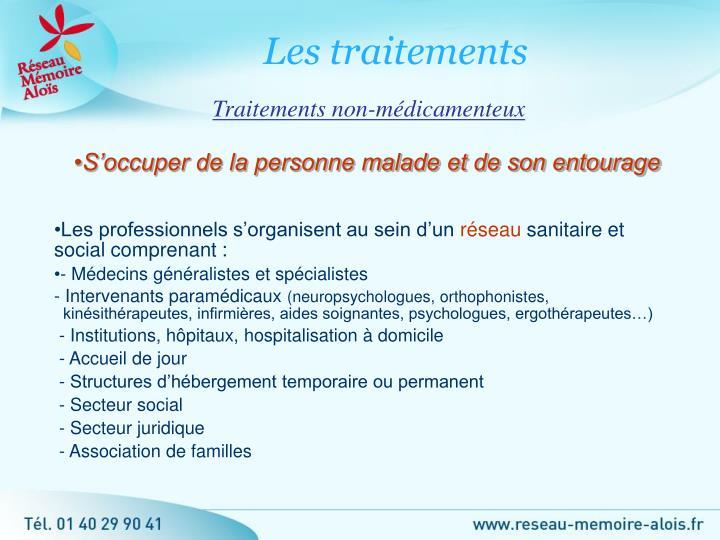 Les traitements