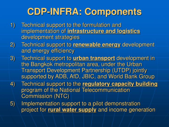 CDP-INFRA: Components