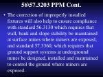 56 57 3203 ppm cont3