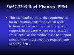 56 57 3203 rock fixtures ppm
