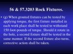 56 57 3203 rock fixtures10