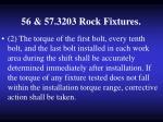 56 57 3203 rock fixtures9