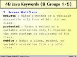 49 java keywords 9 groups 1 5