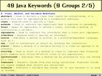 49 java keywords 9 groups 2 5