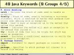 49 java keywords 9 groups 4 5