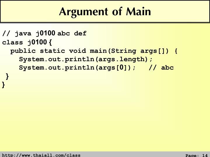 Argument of Main