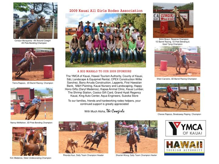 2009 kauai all girls rodeo association