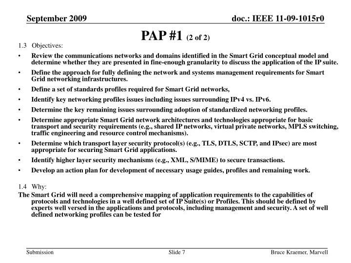 PAP #1
