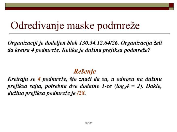 Određivanje maske podmreže
