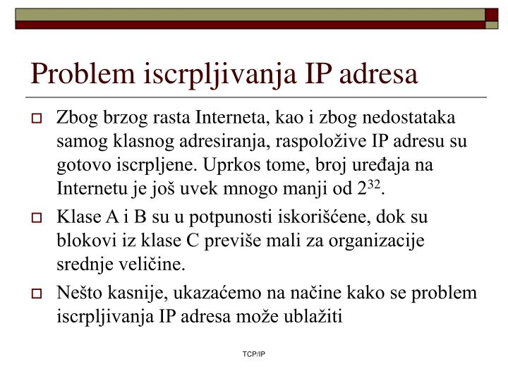 Problem iscrpljivanja IP adresa