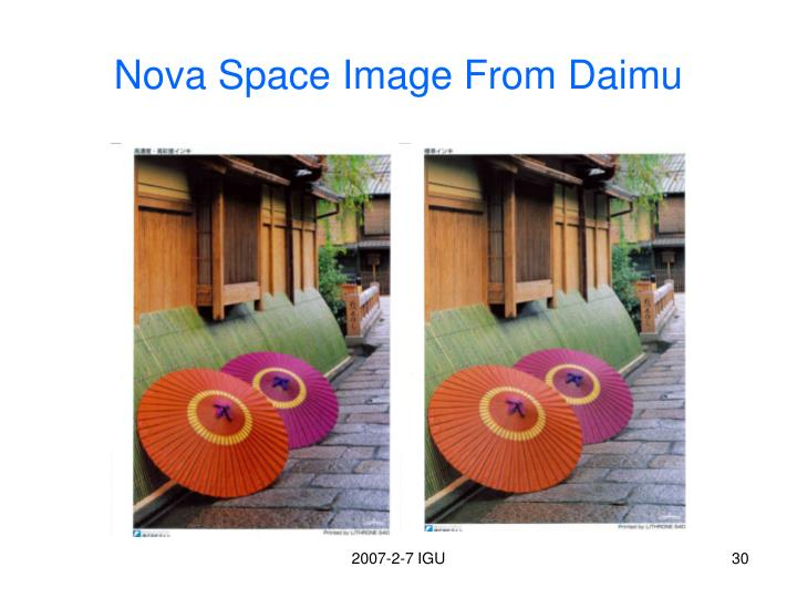 Nova Space Image From Daimu