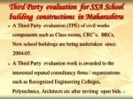 third party evaluation for ssa school building constructions in maharashtra