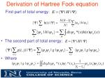 derivation of hartree fock equation1