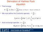 derivation of hartree fock equation2