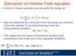 derivation of hartree fock equation3