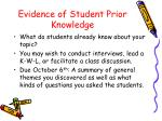 evidence of student prior knowledge