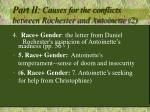 part ii causes for the conflicts between rochester and antoinette 2