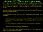 article 243 zd district planning