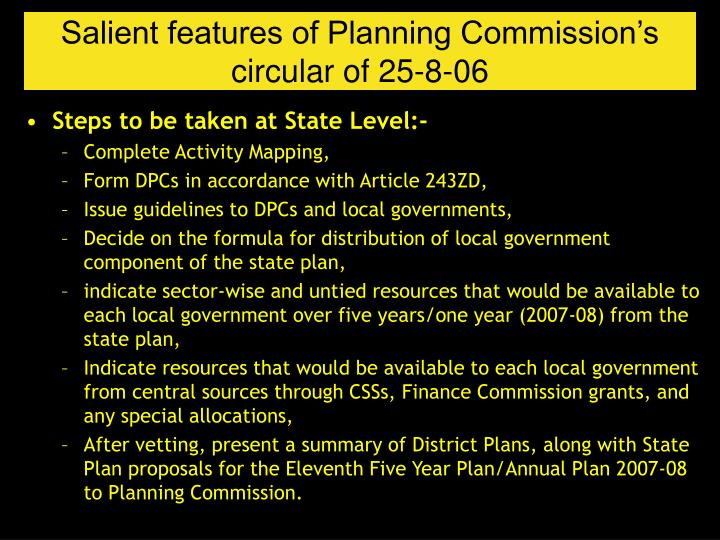 Salient features of Planning Commission's circular of 25-8-06