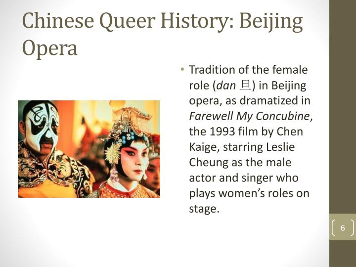 Chinese Queer History: Beijing Opera