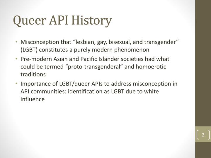 Queer api history