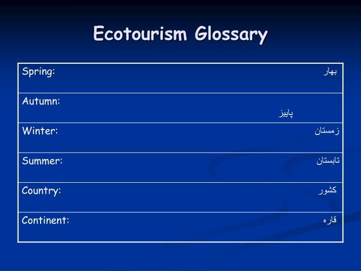 Ecotourism Glossary