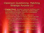 classroom questioning matching strategic purpose 1