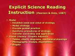 explicit science reading instruction pearson dole 1987