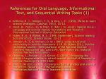 references for oral language informational text and sequential writing tasks 1