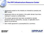 the ppp infrastructure resource center3