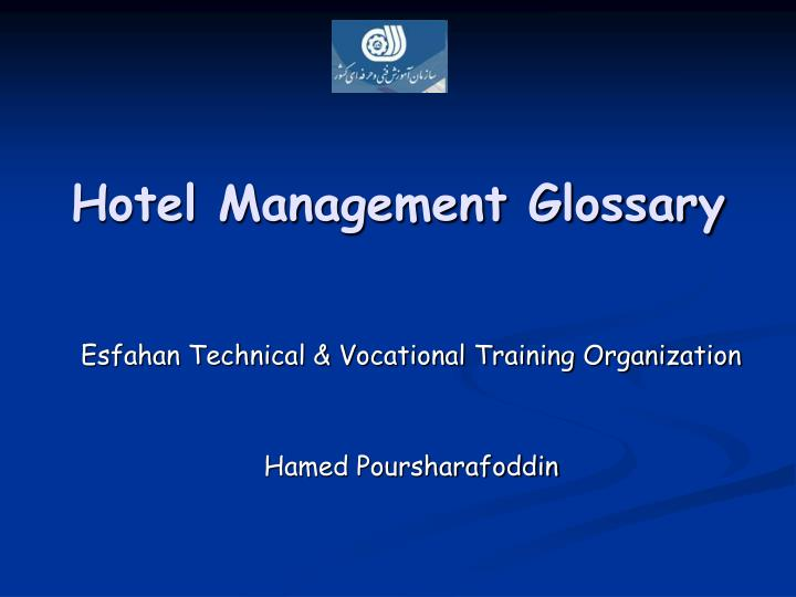 Hotel management glossary