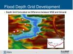 flood depth grid development3