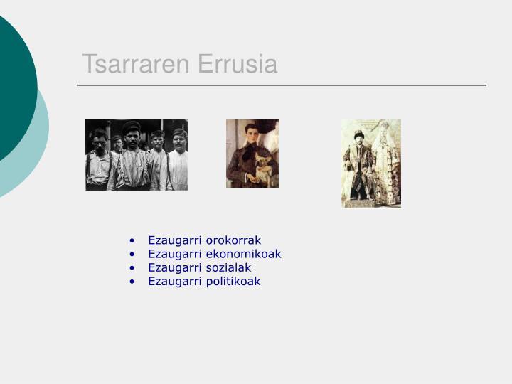Tsarraren Errusia