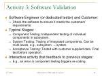 activity 3 software validation