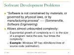 software development problems