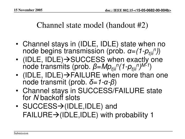 Channel state model (handout #2)